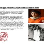 Sucheta Dalal Exposed Harshad Mehta Scam