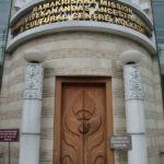 Swami Vivekananda's Ancestral House & Cultural Centre, Kolkata