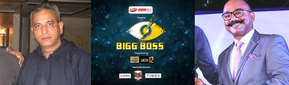 The Men Behind Bigg Boss Voice