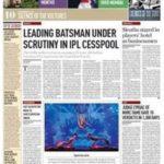 The Sunday Guardian Newspaper