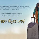 Third Person Singular Number