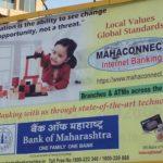 Vaishnavvi Shukla in advertisement