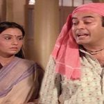Vidya Sinha with co-actor Sanjeev Kumar