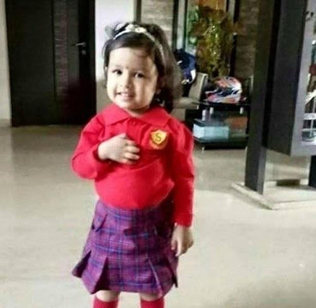 Ziva Dhoni In School Dress