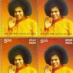 Postal Stamp of Sathya Sai Babahttps://130513-375933-1-raikfcquaxqncofqfm.stackpathdns.com/wp-content/uploads/2018/01/stamp-baba-project.jpg