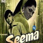 seema-1955 debut movie of Shubha Khote