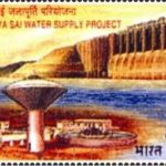 Postal Stamp of Sathya Sai Baba